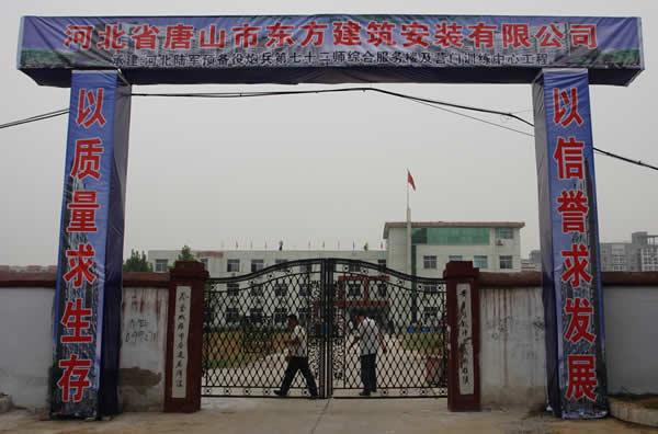 中国特色标语 工地最狠安全标语 建筑工地安全宣传标语